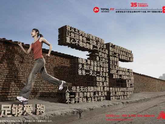New Balance Print Ad -  35