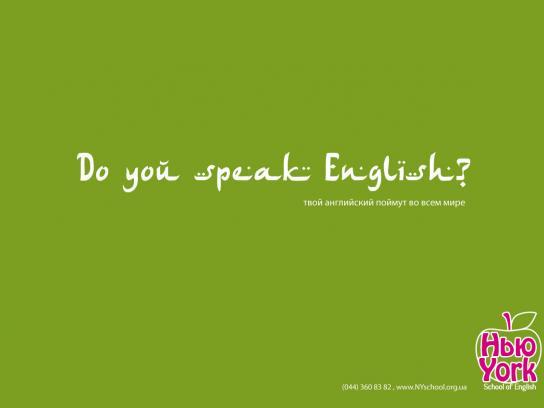 New York School of English Print Ad -  Arabic