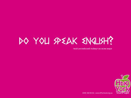 New York School of English Print Ad -  Greek