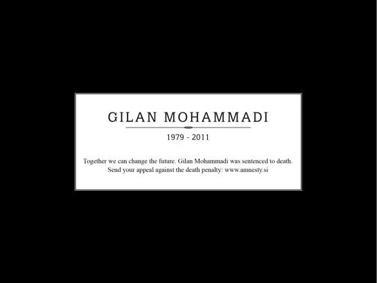Amnesty International Print Ad -  Obituary, Gilan Mohammadi