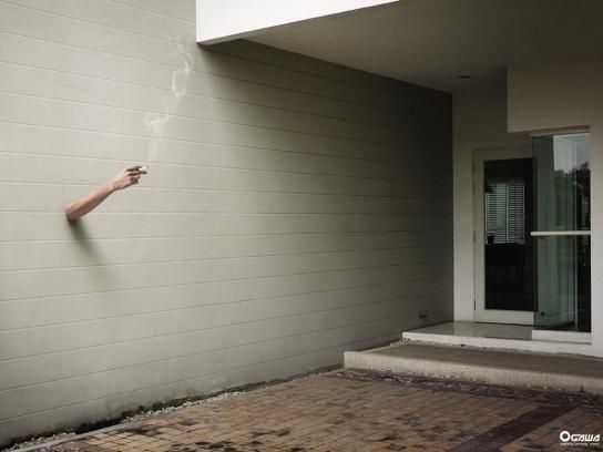 Ogawa Print Ad -  Smoke