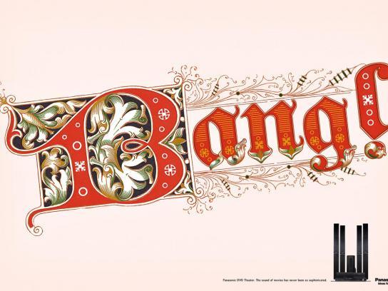 Panasonic Print Ad -  Bang