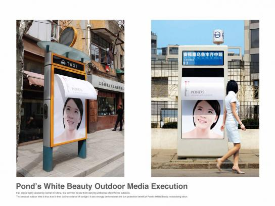 Pond's Ambient Ad -  Shade