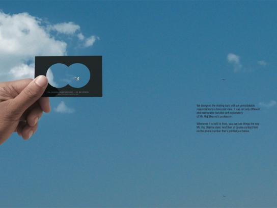 Raj Sharma Direct Ad -  Binoculars
