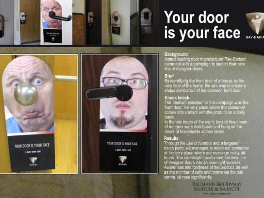 Rav-Bariach Ambient Ad -  Your door is your face