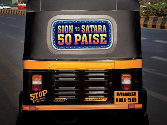 Tata Indicom Print Ad -  Go One Life, Rickshaw
