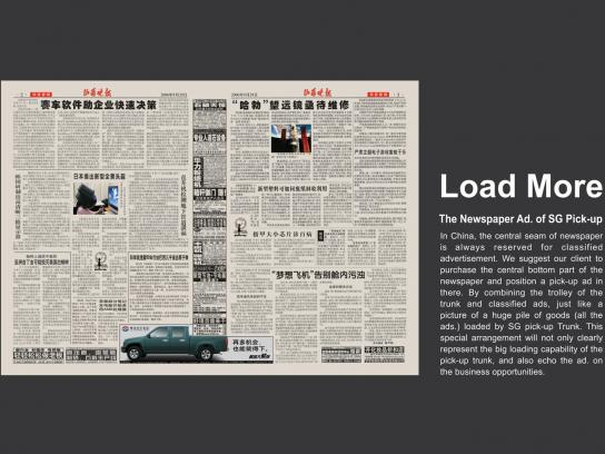 SG Print Ad -  Load more