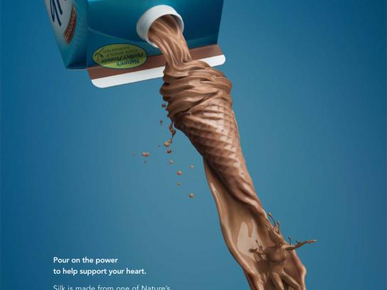 Silk Soymilk Print Ad -  Strength in Every Pour