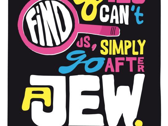 Jüdischer Salon am Grindel e.V. Print Ad -  Stalk