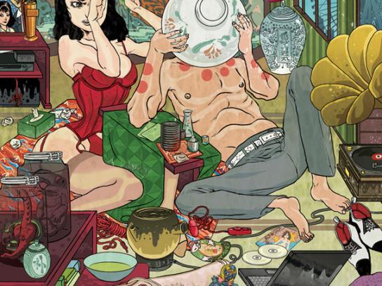 Tang Da Ren Print Ad -  Impotent man