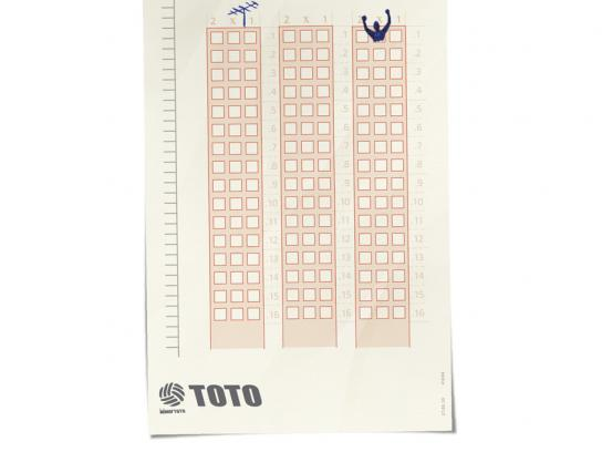 Toto Print Ad -  I'm gonna score a penthouse