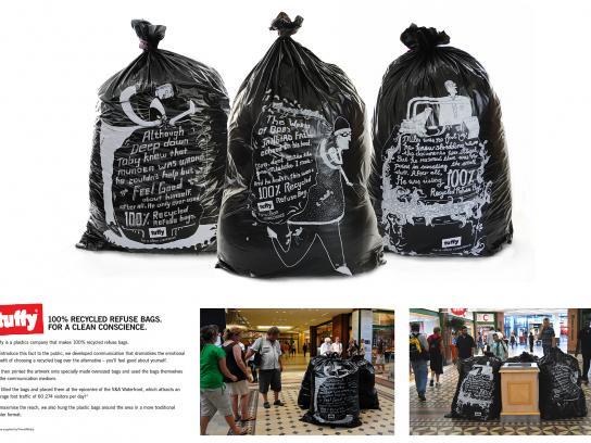 Tuffy Print Ad -  Clean Conscience — Burglar, Murderer, White Collar Criminal