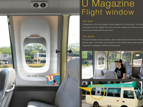 U Magazine Ambient Ad -  Flight window