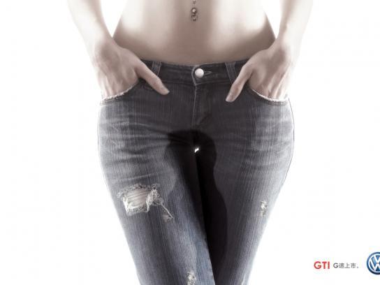 Volkswagen Print Ad -  Pee in the pants, Girl