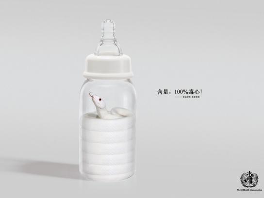 WHO Print Ad -  Snake