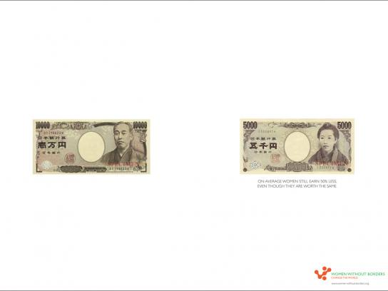 Women Without Borders Print Ad -  Japan