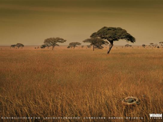 WildAid Print Ad -  Black Rhino