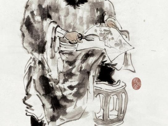 Yanghe Print Ad -  Cheng Yaojin