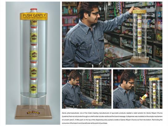Zandu Nityam Churna Ambient Ad -  Dispenser