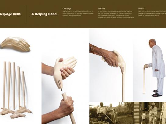 helpageindia Direct Ad -  A helping hand