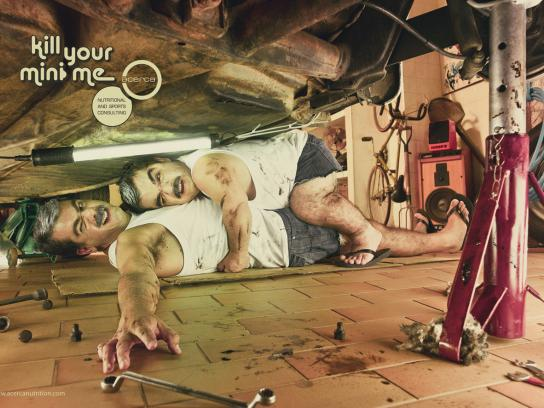 Acerca Print Ad -  Mini Me, Dirty Garage