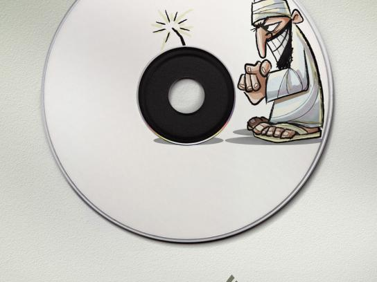 Lose the CDs, 4