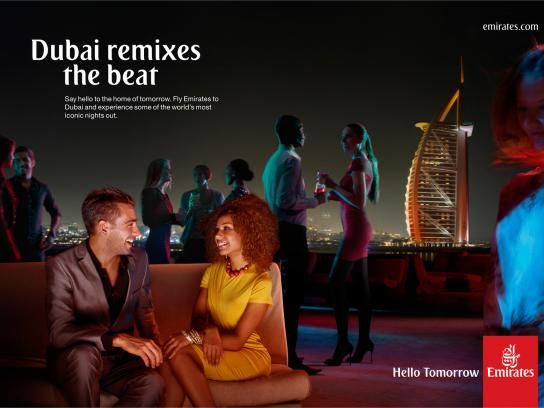 Emirates Print Ad -  Bar