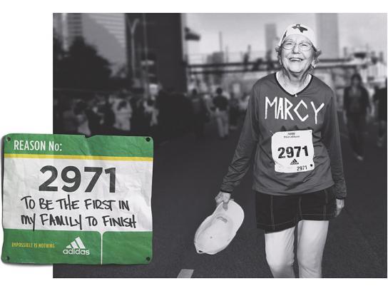 Marathon, 2