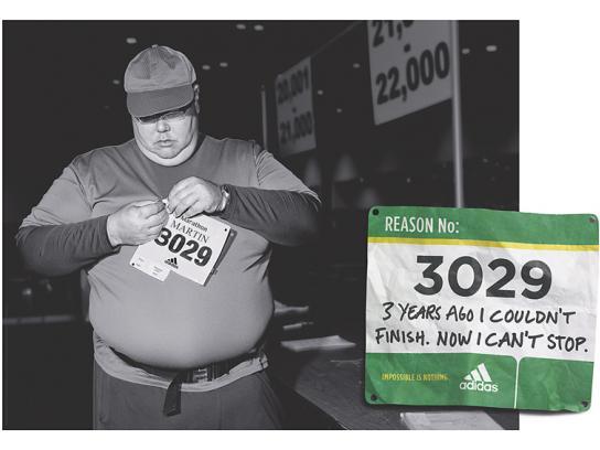 Marathon, 3