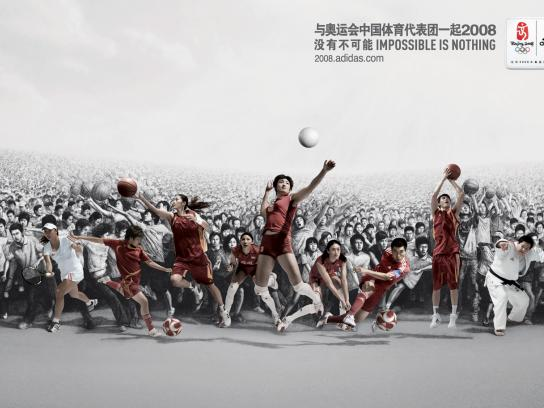 Adidas Print Ad -  Group, 1