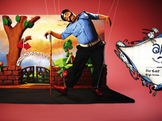 Ranga Shankara Print Ad -  Watchman
