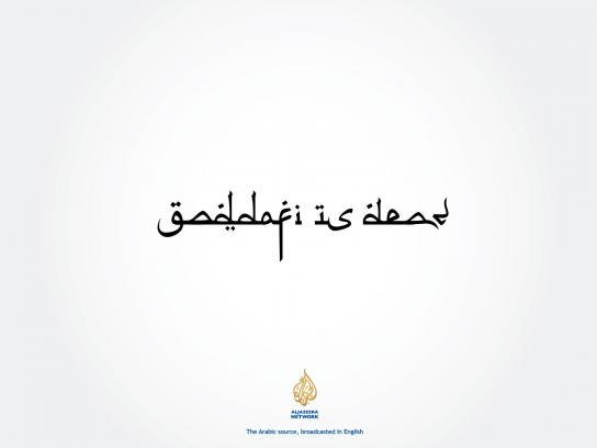 Aljazeera Print Ad -  The Arabic source, broadcasted in English, 1