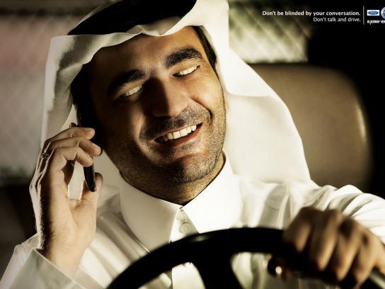 Al Jazirah Print Ad -  Eyes