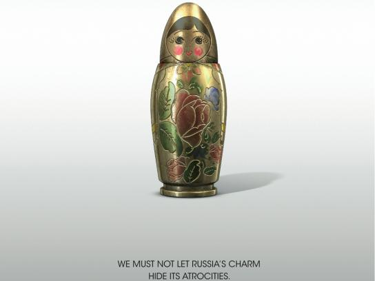 Amnesty International Print Ad -  Russian doll