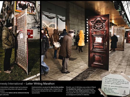 Amnesty International Ambient Ad -  Doors
