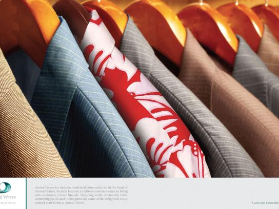 Amwaj Waves Print Ad -  Beach