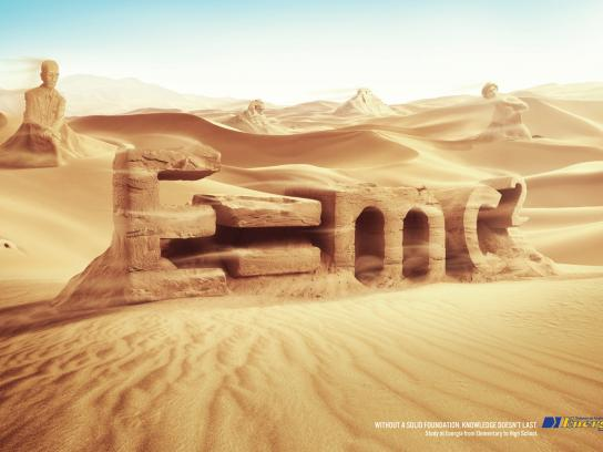 Energia School Print Ad -  Solid Foundation, E=mc2