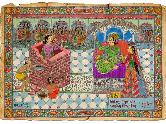 Lipice Print Ad -  Anarkali