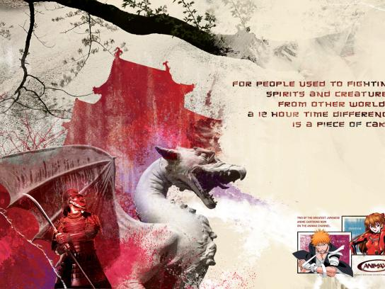 Animax Print Ad -  Spirits