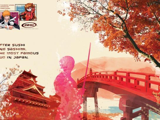 Animax Print Ad -  Sushi