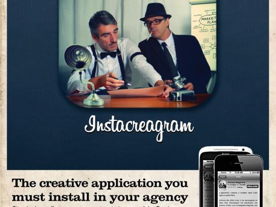 Byrheway Digital Ad -  Instacreagram