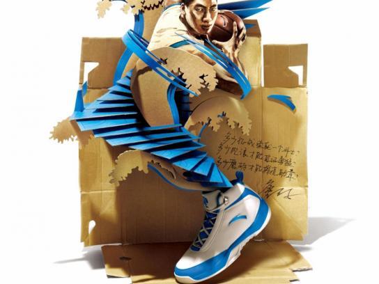 Anta Sportswear Outdoor Ad -  Tang Zhengdong