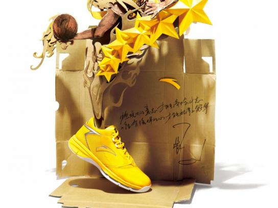 Anta Sportswear Direct Ad -  Zhou Peng