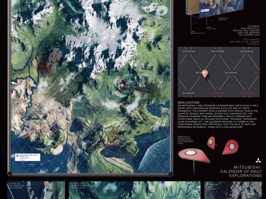Mitsubishi Outdoor Ad -  Explore the 2012 Cork-Board Wall Calendar