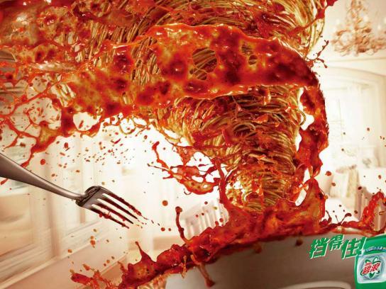Ariel Print Ad -  Attack, 4