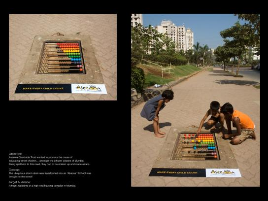 Aseema Ambient Ad -  Abacus