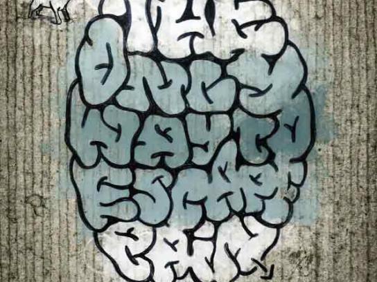 Aspirin Print Ad -  Brain
