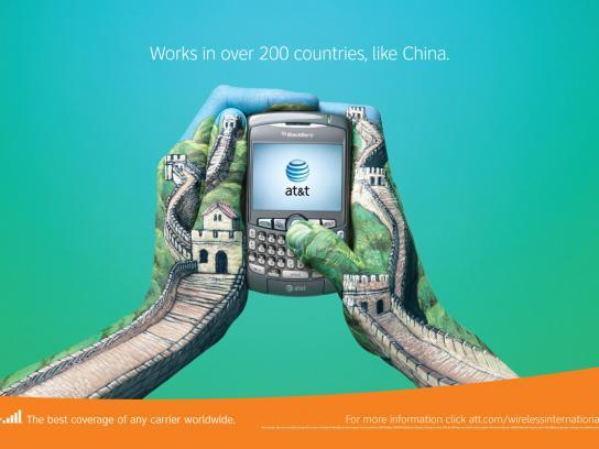 AT&T Outdoor Ad -  China