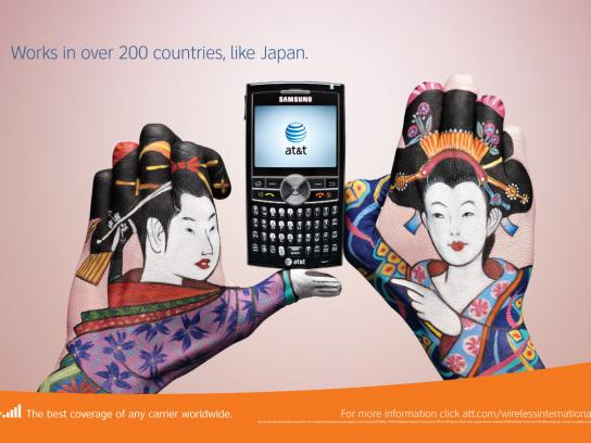 AT&T Outdoor Ad -  Japan
