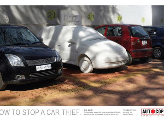 Autocop Ambient Ad -  Stone